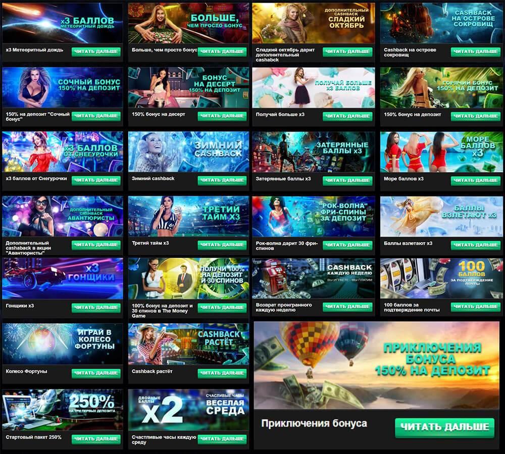 Казино Слотозал, игры на сайте Slotozal в демо-режиме, Казино Слотозал – море приятных эмоций и уникальные автоматы
