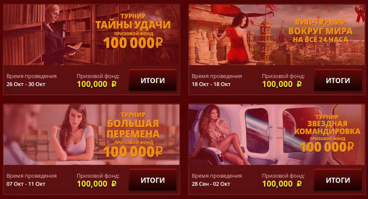 Скачать популярные игральные аппараты в онлайн казино Maxbet-Slots