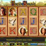 Игровой слот Mystic Secrets - выгодные выигрыши на сайт игровых автоматов Вулкан 24