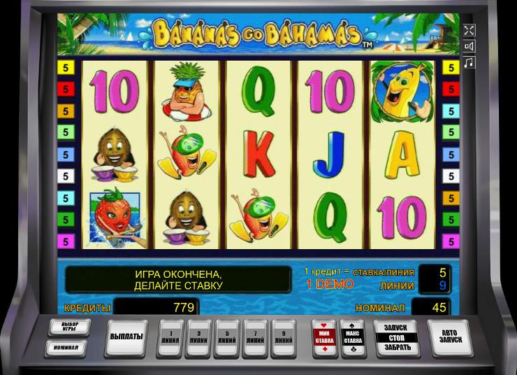 Игровой автомат Bananas Go Bahamas - в Вулкан Гранд играть на официальный сайт казино