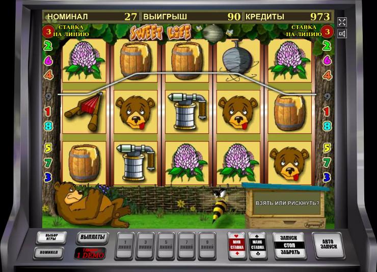 Игровой автомат Sweet Life - в легендарные слоты играть в Вулкан Россия казино