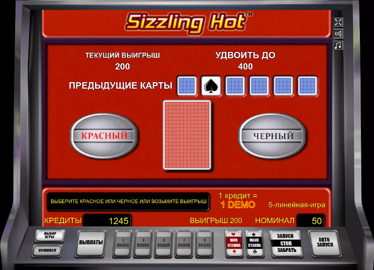 Игровой автомат Sizzling Hot - в лучшие слоты играть в Вулкан Гранд казино