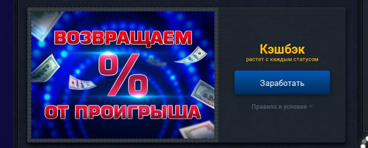 Казино Вулкан: игры, бонусы, промокод и отношения с игроками