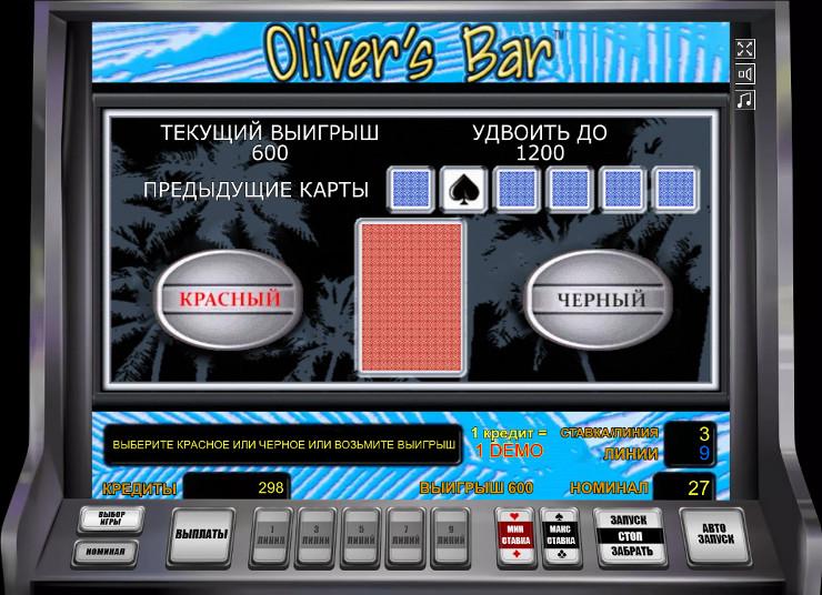 Игровой автомат Oliver's Bar - скачать Вулкан казино приложение, играй в слоты Новоматик