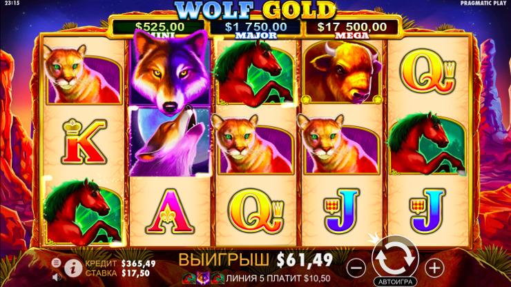 Игровой автомат Wolf Gold - сорви джекпот в казино Вулкан