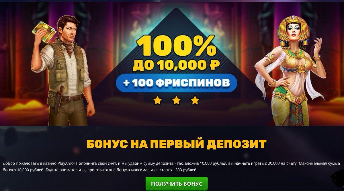 Admiral x casino