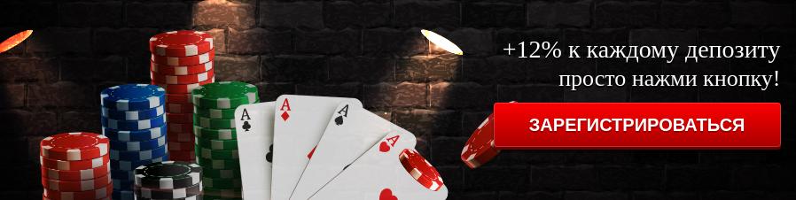 зеркало сайта казино Вулкан Россия